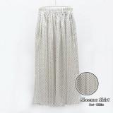 RRd-022 Sheema Skirt