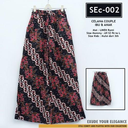 SEc-002 Celana Couple Ibu & Anak